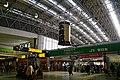 161223 Odawara Station Odawara Japan02s3.jpg