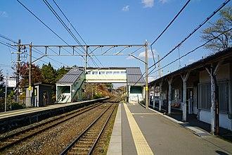 Shibutami Station - Platform