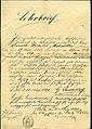 1891-03-31 Lehrbrief für Maler und Lackierer Hans Heinrich Wilhelm Mohrbotter von Dekorationsmaler G. Kricheldorf und der Magistrat der Stadt Celle, 01.jpg