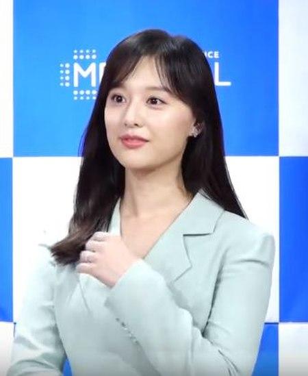 Kim Ji-won (diễn viên)