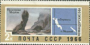 Medny Island - 1966 Soviet postage stamp depicting Medny Island.