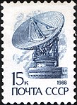 1988 CPA 6018.jpg