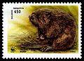 1995. Stamp of Belarus 0103.jpg