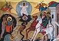 1 клеймо-Спасение России в войне, 1812 г. (Новорусская Богоматерь).jpg