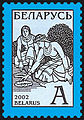 2002. Stamp of Belarus 0460.jpg