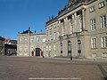 2003年 阿马林堡宫 Amalienborg Slotsplads, København K - panoramio.jpg