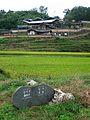 2007-Korea-Gyeongju-Yangdong Village-05.jpg