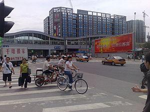 Line 13, Beijing Subway - Wudaokou Station
