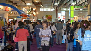 2008 Taiwan Tourism Exposition.Image: Rico Shen.