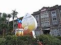 2011-0925 李清志老師-台灣建築龍發堂演講 主題04-銅像 29.JPG (6203941712).jpg
