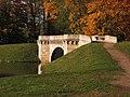 2012-10-03 Гатчина. Карпин мост (1).jpg