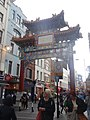 2017 Chinatown London - Wardour Street.jpg