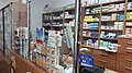 20180710 165312 pharmacy lodz july 2018.jpg