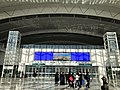 201901 First Floor of Jinandong Station.jpg
