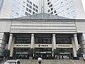 201906 Entrance of BOC Tower Wuxi.jpg