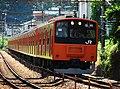 201kei cyuou line.JPG