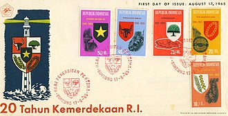 Pancasila (politics) - Five Pancasila symbols on Indonesian stamps (1965)