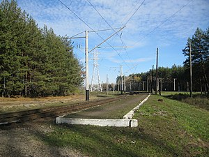 252th Km Railway Halt, Kremenchuk Raion 01.jpg