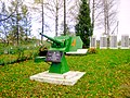 2941. Luban. Brotherly Cemetery of Soviet soldiers.jpg