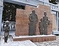 2 Мемориальный комплекс г. Альметьевск.jpg
