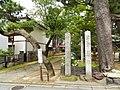 2 Chome Kitashinmachi, Sakata-shi, Yamagata-ken 998-0062, Japan - panoramio (5).jpg