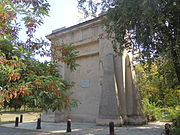 2nd Judas cemetery gate.jpg