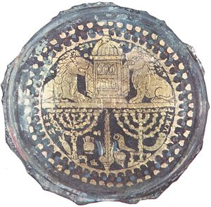 Jewish symbolism - Jewish ritual objects shown on a gold goblet (2nd century CE) excavated in Rome