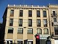 343 Edifici de la Farmàcia Llop, pg Plaça Major 58 (Sabadell).jpg