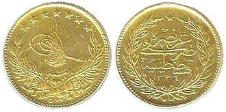 Ottoman lira - Image: 36 1336 01 500K kost au