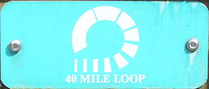 40-Mile Loop - The 40-Mile Loop logo is posted along many types of paths