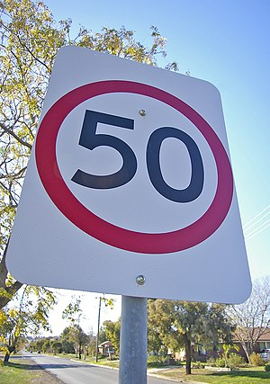 English: 50km speed limit