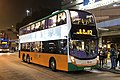 5753 at Cross Harbour Tunnel Toll Plaza (20181206220131).jpg