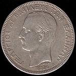 Ο Γεώργιος Α' σε νόμισμα κοπής 1874.