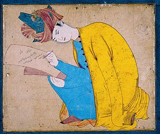 Islamic studies - A Persian miniature of Shah Abu'l Ma'ali a scholar.