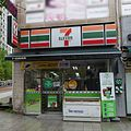 7-Eleven store Daegu-Beomeodaero branch Daegu Korea 20161008 094814.jpg