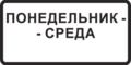 8.5.3 (Road sign).png