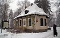 8779vik Park w Pszczynie . Foto Barbara Maliszewska.jpg