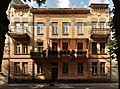 8 Bohomoltsia Street, Lviv (12).jpg