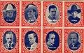 8 stamp images of Motion Picture actors, Ken Maynard, Tim McCoy, Thomas Meighan, Tom Tyler, Conrad... (NBY 5703).jpg