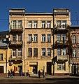 90 Horodotska Street, Lviv (01).jpg