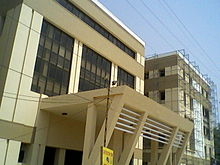 AGMC Main Academic Building.jpg
