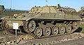 AMX VTP.jpg