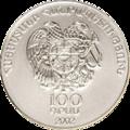 AM 100 dram Ag 2002 Aram a.png