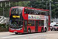 ATENU1456 at Admiralty Station, Queensway (20190503090705).jpg