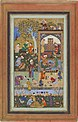 A School Scene By Mir Sayyid Ali, Iran, Tabriz, ca. 1540, Freer.jpg