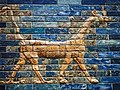 A mušḫuššu, the sacred animal of the Mesopotamian god Marduk on the Ishtar Gate of Babylon reconstructed with original bricks at the Pergamon Museum in Berlin 575 BCE (32465090312).jpg