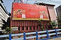 Aban Mahal - Dhakuria - Kolkata 2014-02-12 2009.JPG