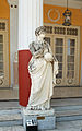 Achilleion Urania.jpg