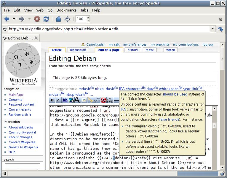 File:Advisor-js-screenshot.png