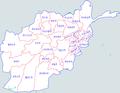 Afganistan map.png